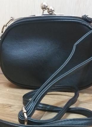 Стильная сумка сумочка на длинной ручке