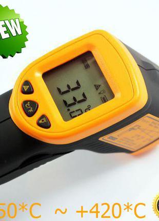 Термометр цифровой пирометр лазерный Smart Sensor AR360A