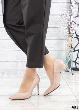 ❤ женские бежевые кожаные туфли ❤