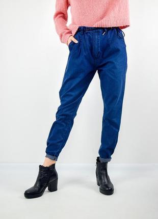 Cheap monday легкие брюки на высокой посадке, джинсы на высоко...