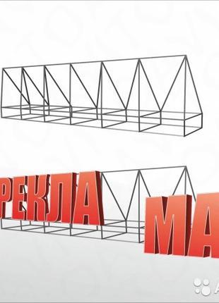 Наружная и интерьерная реклама КП Киевспецбуд