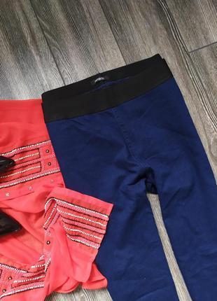 Базовые джинсы скинни с высокой посадкой джеггинсы