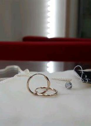 Золотые серьги колечки кольца