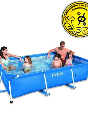 Каркасный бассейн 260 x 160 x 65 см Intex 28271