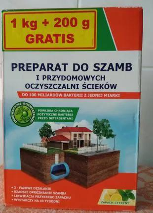 Microbec  средство для чистки септиков, унитазов, труб Польша