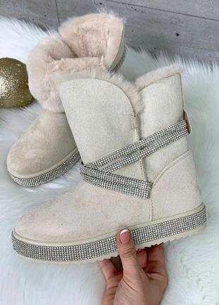 Угги камни ботинки сапоги