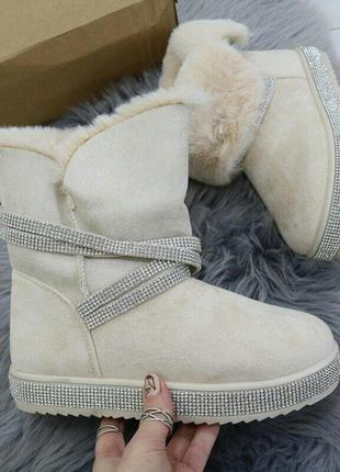 Угги камни распродажа ботинки сапоги
