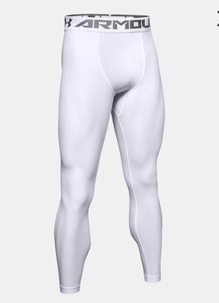 Белые мужские компрессионные лосины under armour