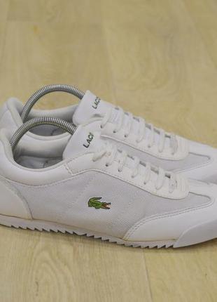 Lacoste мужские белые кроссовки кожа сетка оригинал
