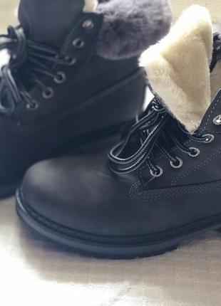 Ботинки женские зимние (размер 36-41)
