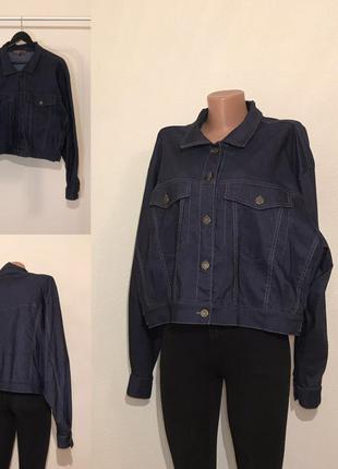 Крутая «джинсовая» куртка пиджак оверсайз. размер s