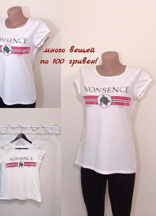Распродажа по 100! стильная белая футболка cropp.размер м