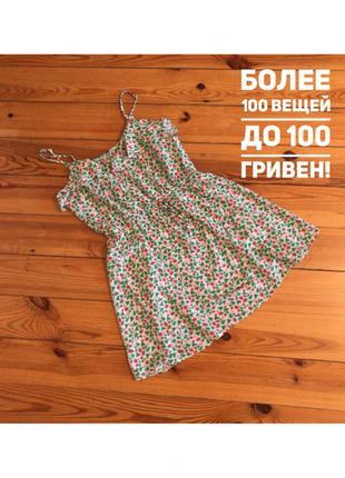 Стильный летний сарафан платье с клубничками h&m. размер s-m-l