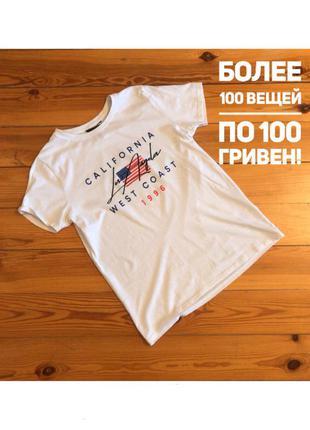 Распродажа по 100!🔥 актуальная белая футболка с надписью. разм...