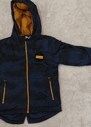 Куртка на мальчика сезон весна - осень (размер 1,2,3,4,5) 2 цвета
