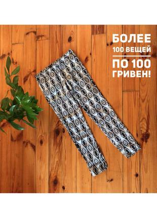 Стильные узкие брюки в орнамент h&m. размер м