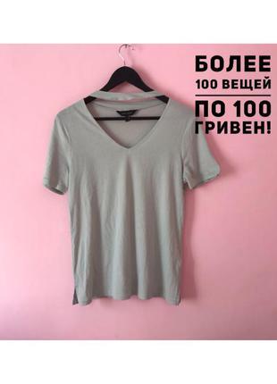 Распродажа по 100! 🔥красивая футболка new look с чокером. разм...