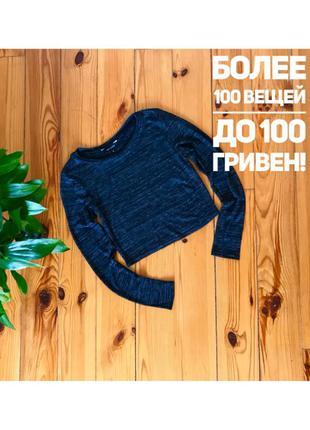Красивый меланжевый джемпер кофта кроп-топ от new look. размер s