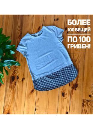 Актуальная серая футболка h&m с клетчатой вставкой
