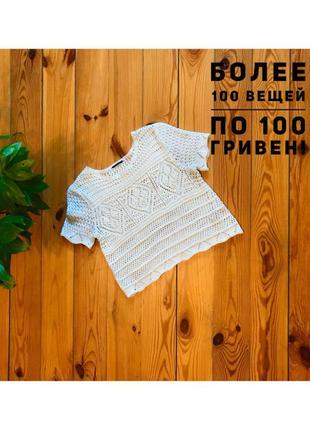 Нежная женская ажурная блуза блузка футболка