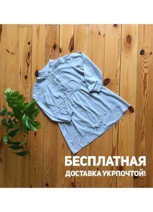 Красивая длинная рубашка блуза с перфорацией.s