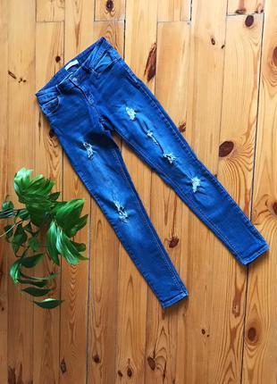 Стильные узкие джинсы узкачи дудочки скинни calliope