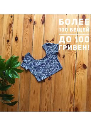Стильный топ футболка divides h&m с цветочками. р-р s