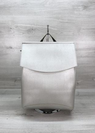 Стильный сумка-рюкзак серебристый