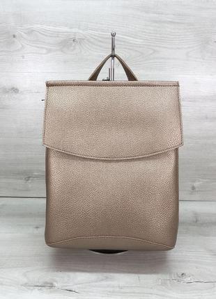Стильный сумка-рюкзак золотистый