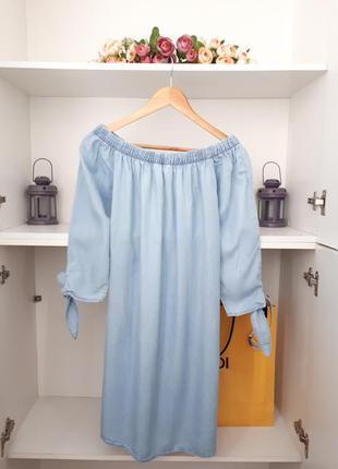 Летнее платье с открытыми плечами