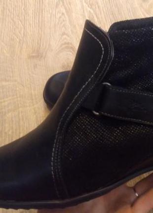 Легчайшие ботинки 41 р. кожа португалия для подъемистой ноги