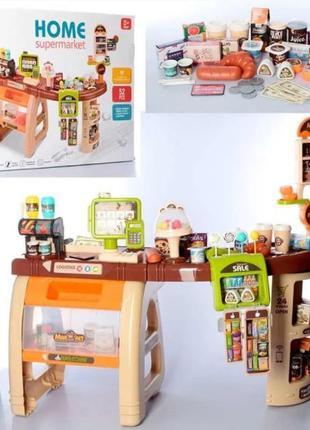 Детский игровой набор магазин супермаркет 668-69 с большим при...