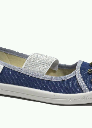 Тапочки WALDI арт.376-783 Вероніка pearls, синій