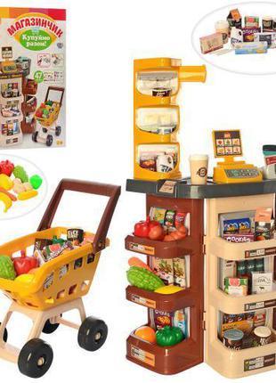 Детский игровой набор магазин супермаркет 668-77 набор с тележ...