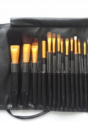 Набор кистей для макияжа l`ocean - 18 кистей
