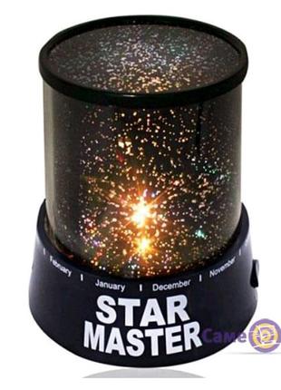 Нічник | Проектор зоряного неба Star Master
