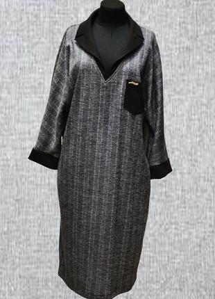 Женское демисезонное платье