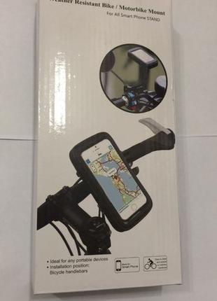 Сумка Чехол для телефона на руль велосипеда 5.5 - 6.2