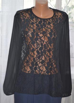 Ажурная женская блузка