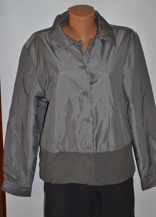 Дмисезонная женская куртка