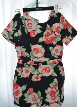 Женское платье ромбер