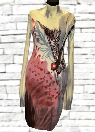 Повседневное платье с рукавами