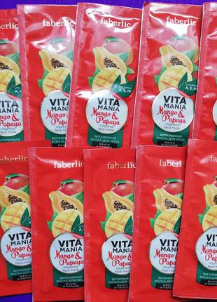 Витаминная маска для лица «манго & папайя» faberlic 2372 фаберлик