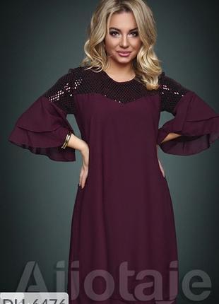 Платье двойной креп шифон плюс паетка на трикотаже 3 цвета 46-60