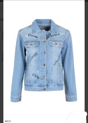 Стильная джинсовая куртка пиджак джинсовка с надписями модная