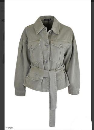 Стильная серая осенняя куртка ветровка пиджак пальто короткое ...