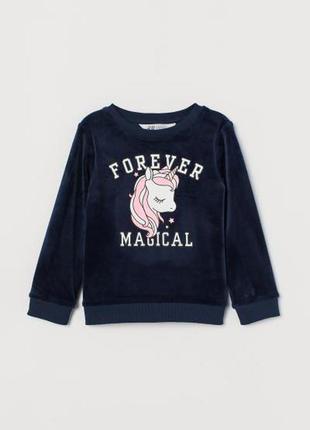 Велюровый свитер на девочку h&m с принятом единорог