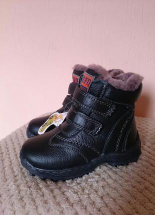 Распродажа!!! натуральная кожа! зимние ботинки (сапоги) style-...