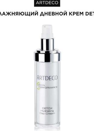 Artdeco восстанавливающий ночной крем detox  60 мл