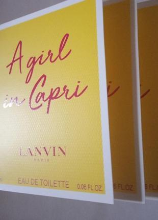 Пробник  lanvin a girl in capri